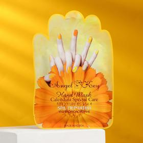 Spa-перчатки Angel Key, ультраомоложение, 16 г