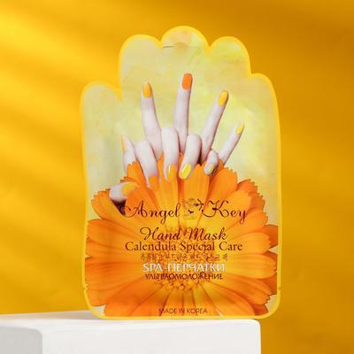 Spa-перчатки Angel Key, ультраомоложение, 16 г - Фото 1