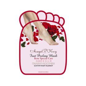 Пилинг-носочки Angel Key с экстрактом розы, 40 г