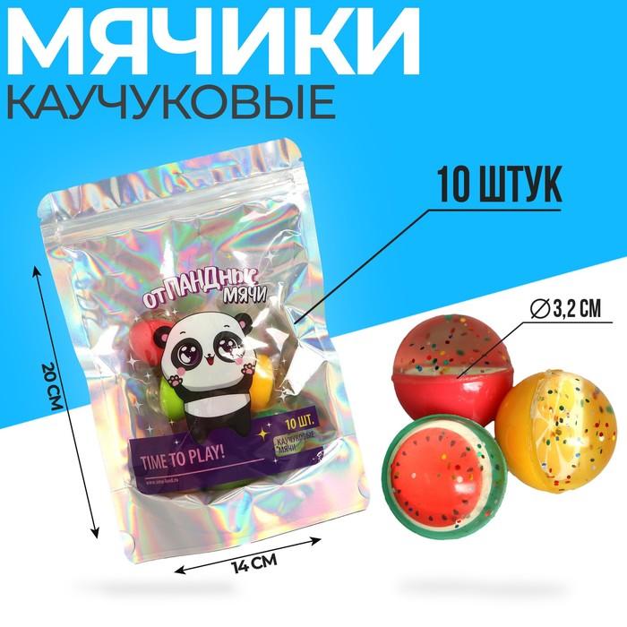 Мячи каучуковые отПАНДные мячи 10 шт., d3,2 см