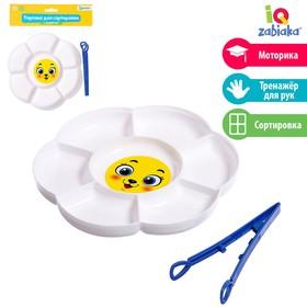 Тарелка для сортировки с пинцетом