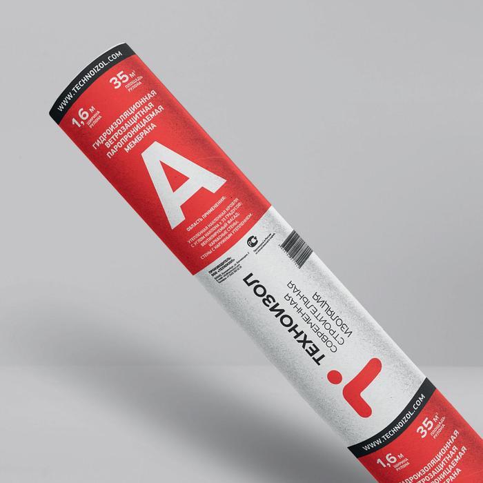 Ветро-влагозащитная паропроницаемая мембрана Техноизол A 35 м2