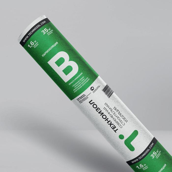 Пароизоляция  Техноизол B 35 м2