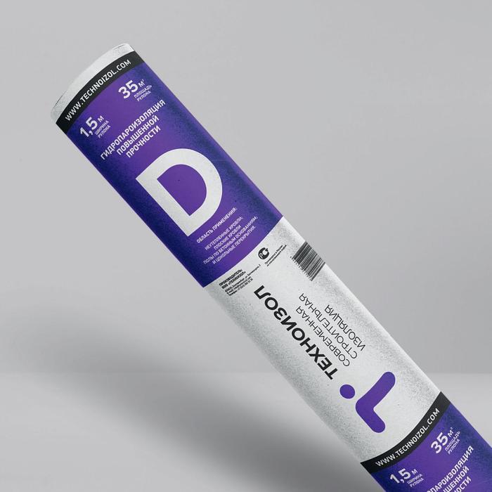Универсальная гидропароизоляция высокой прочности Техноизол D 35 м2