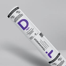 Универсальная гидропароизоляция высокой прочности Техноизол Лайт D 35 м2 Ош