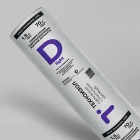 Универсальная гидропароизоляция высокой прочности Техноизол Лайт D 70 м2 Ош