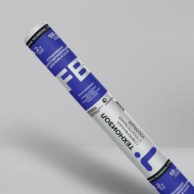 Отражающая гидропароизоляция  для бань и саун Техноизол FB 18 м2 Ош