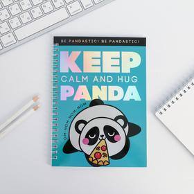 Ежедневник Keep calm and hug PANDA, А5, 60 листов Ош