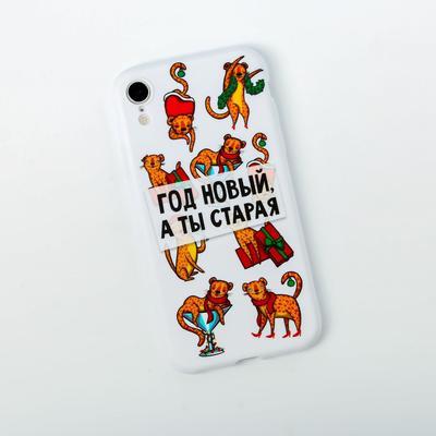 Чехол для телефона iPhone XR «Леопард», 7,6 × 15,1 см - Фото 1