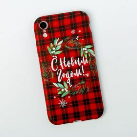 Чехол для телефона iPhone XR «Счастливого праздника», 7,6 × 15,1 см