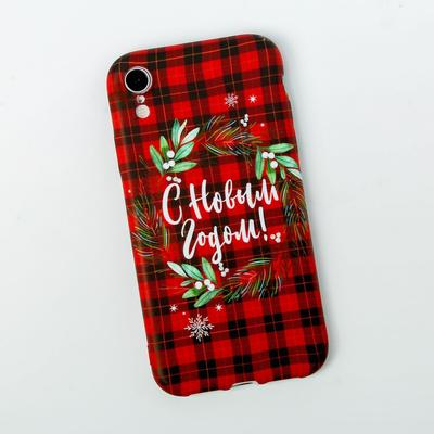 Чехол для телефона iPhone XR «Счастливого праздника», 7,6 × 15,1 см - Фото 1