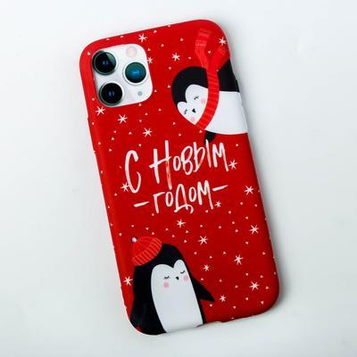 Чехол для телефона iPhone pro «Пингвинчики», 7,14 × 14,4 см - Фото 1