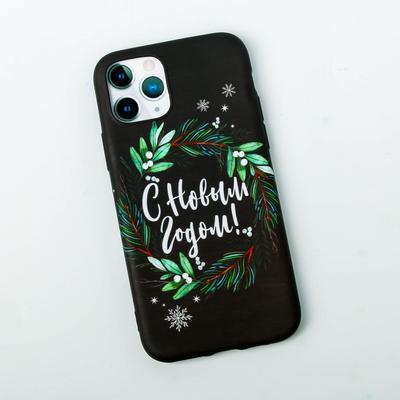 Чехол для телефона iPhone pro «Счастливого праздника», 7,14 × 14,4 см - Фото 1