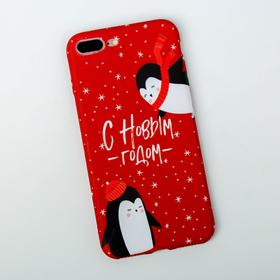Чехол для телефона iPhone 7,8 plus «Пингвинчики», 7,7 × 15,8 см