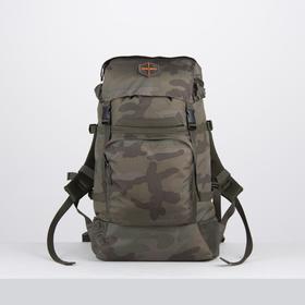 Рюкзак туристический, 50 л, отдел на шнурке, с расширением, 3 наружных кармана, цвет