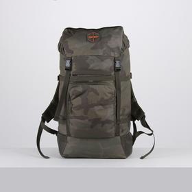 Рюкзак туристический, 70 л, отдел на молнии, 3 наружных кармана, цвет камуфляж