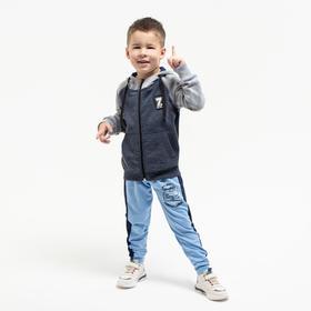 Брюки для мальчика, цвет голубой, рост 128 см Ош