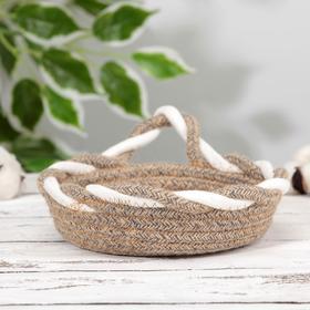 Корзина для хранения плетёная Доляна «Визави», 21×19×5 см