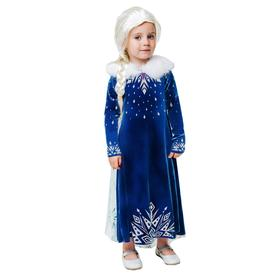 Карнавальный костюм «Эльза зимнее платье», платье с накидкой, парик, р.26, рост 104 см