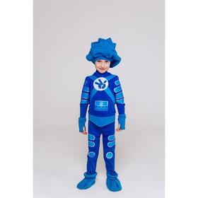 Карнавальный костюм «Нолик», шапка, рубашка, брюки, ботинки, р.32, рост 122 см