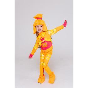 """Карнавальный костюм """"Симка"""", шапка, рубашка, брюки, ботинки, р.28, рост 110 см"""