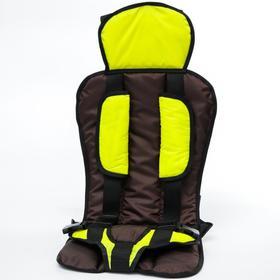 Детское удерживающее устройство 'Стандарт', цвет МИКС  коричневый/желтый Ош