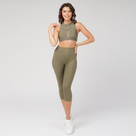 Топ-бра женский спортивный, цвет хаки, размер 40-42 (S)