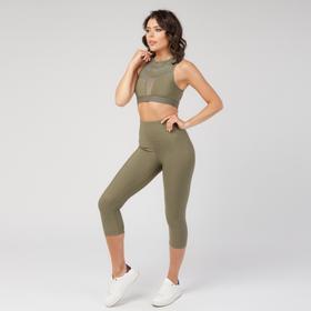 Леггинсы женские спортивные, цвет хаки, размер 40-42 (S)