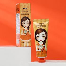 Крем для рук Orchid Flower Snow Bbo Yan Hand Cream, 60 мл