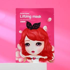 Маска тканевая для лица Orchid Flower Lifting Mask, 25 гр