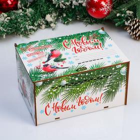 """Коробка подарочная посылка новогодняя """"От деда мороза и снегирей"""""""