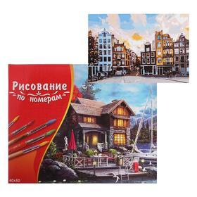 Картина по номерам 40×50 см в коробке, 20 цветов «Яркие дома Амстердама»