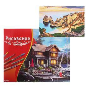 Картина по номерам 40×50 см в коробке «Лагуш. Португалия»