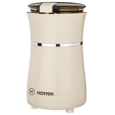 Кофемолка HOTTEK HT-963-151, 150 Вт, 50 г, защита от перегрева, бежевая