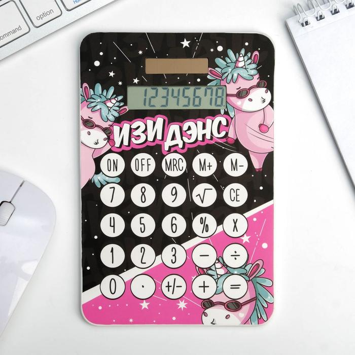 Калькулятор «Изи дэнс»
