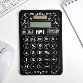 Калькулятор «Крутой мужик» Ош