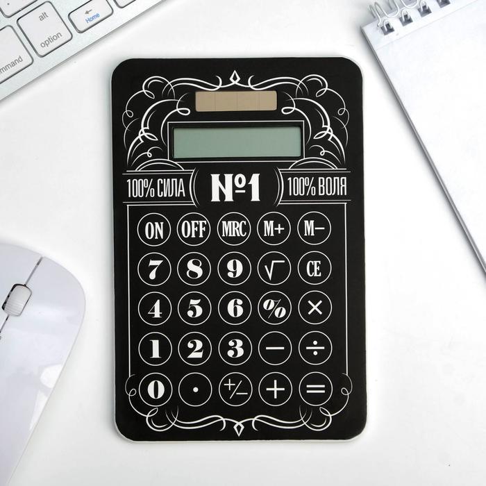 Калькулятор Крутой мужик