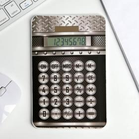 Калькулятор Man rules Ош