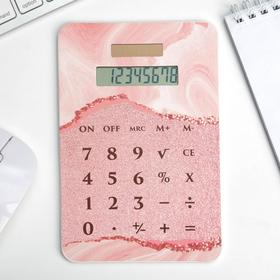 Калькулятор «Сияй ярче всех» Ош