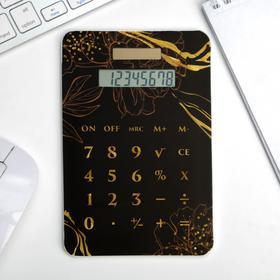 Калькулятор «Счастье рядом» Ош