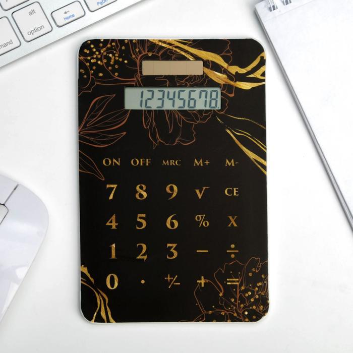 Калькулятор Счастье рядом
