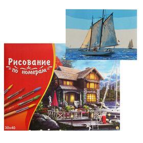 Картина по номерам 30×40 см в коробке «Парусники в штиль»