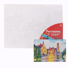 Картина по номерам 30×40 см в плёнке «Красивые дома на закате»
