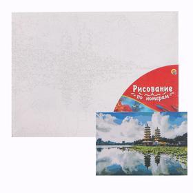 Картина по номерам 30×40 см в плёнке «Солнечный день на востоке»