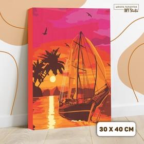 Картина по номерам на холсте с подрамником «Парус на закате», 40х30 см