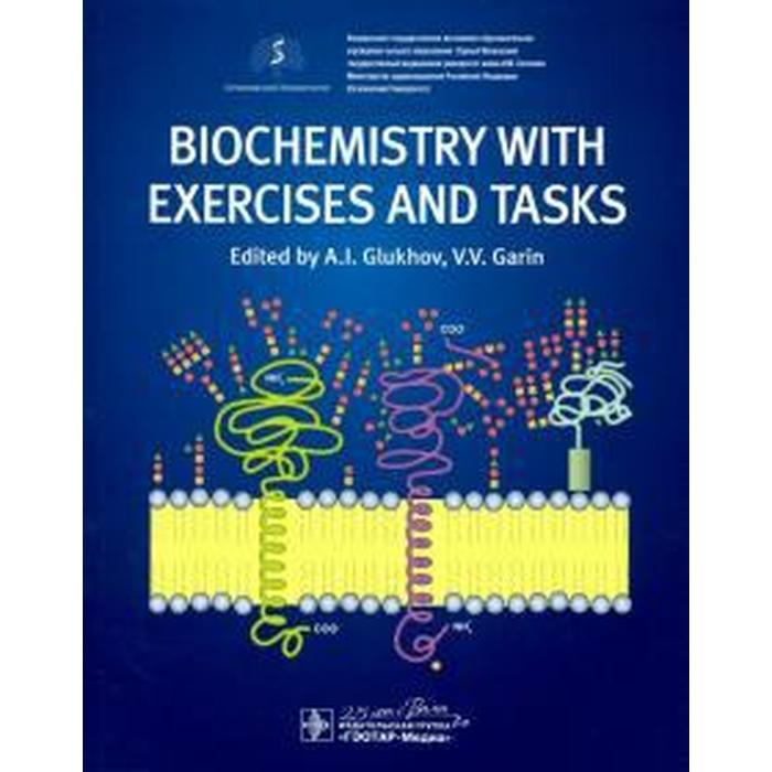 Foreign Language Book. Biochemistry with exercises and tasks