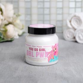 """Маска для волос с кератином """"GIRL CAN do something"""", 280 мл"""