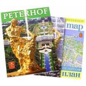 Foreign Language Book. Петергоф. На испанском языке (+ карта в комплекте)