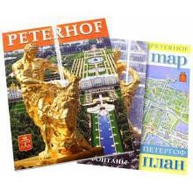 Foreign Language Book. Петергоф. На итальянском языке (карта в комплекте)