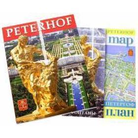 Foreign Language Book. Петергоф. На французском языке (карта в комплекте)